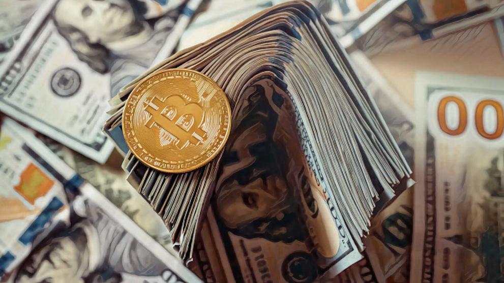 yra bitkoin pinigai gera investicija 2021 m)