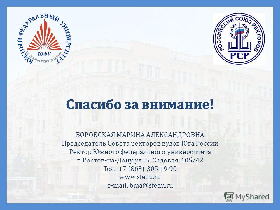 niukaslio universiteto įsidarbinimo strategija)