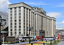 Rusija – Vikipedija
