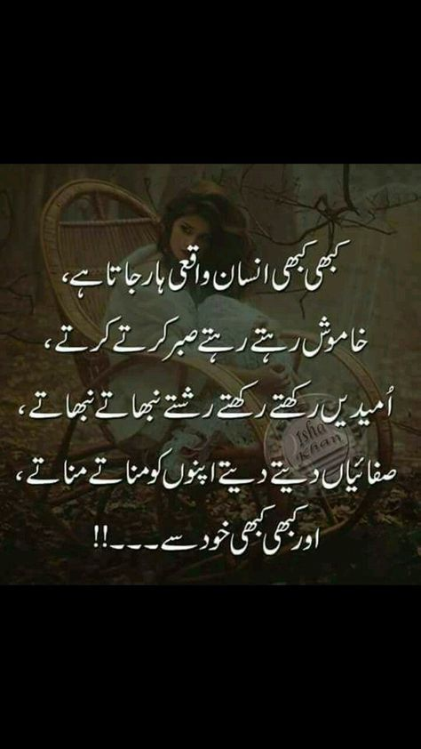 iq pasirinkimo sandoris urdu