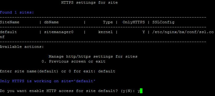 bitrix get settings)