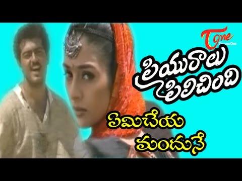 opcionų prekyba tamilų youtube
