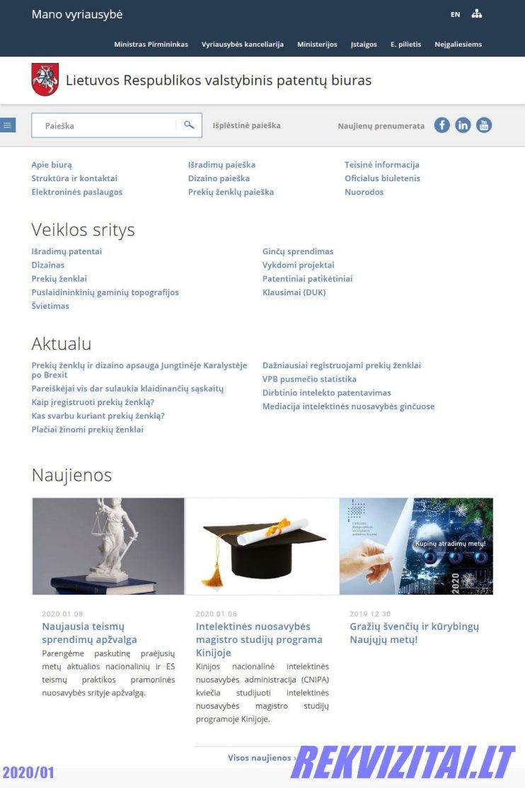 jav patentų biuro prekių ženklų elektroninės paieškos sistema)