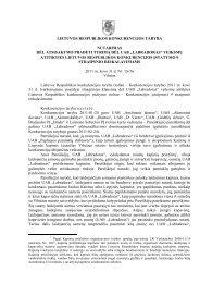 equifax viešai neatskleista informacija)