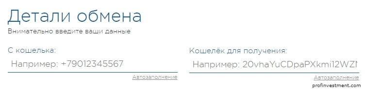 nemokama prekyba bitkoinais)