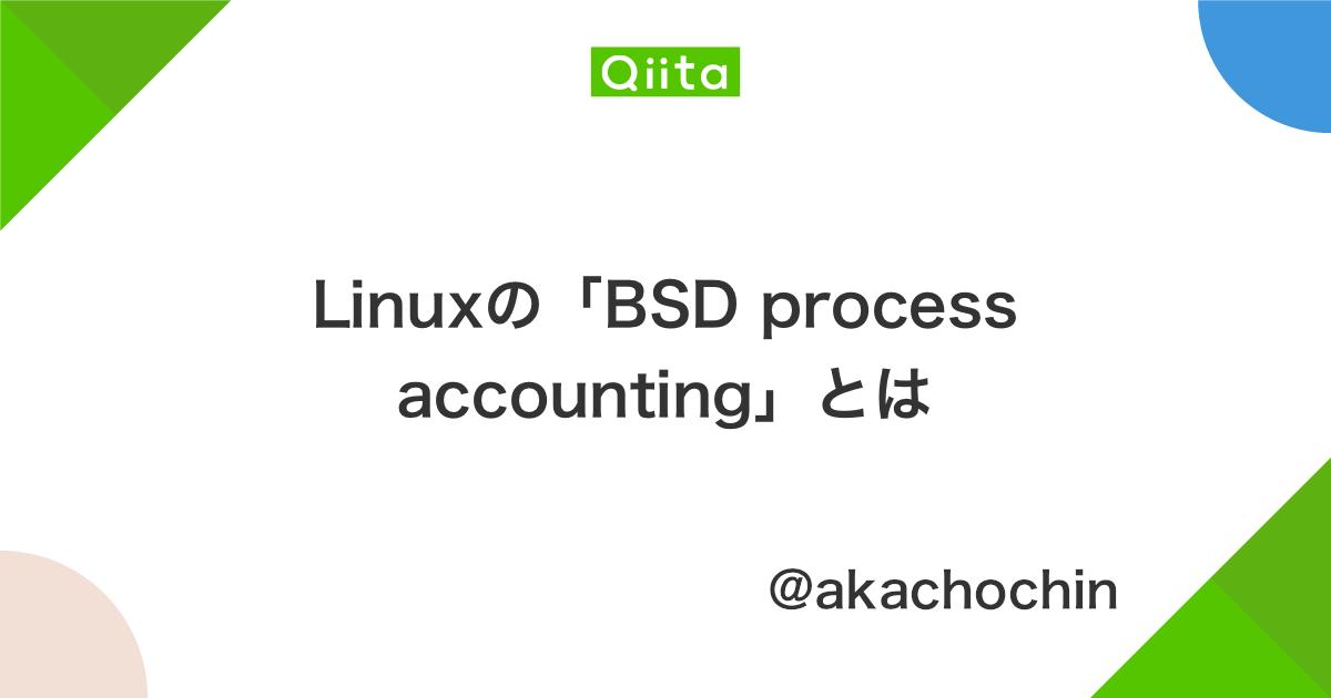 bsd process accounting