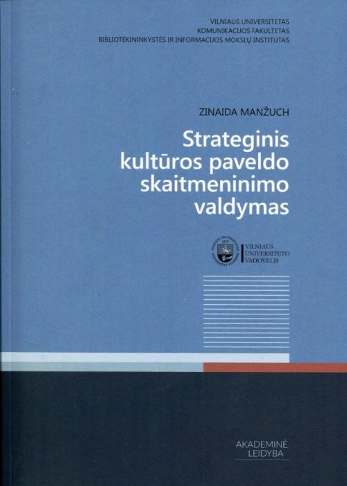 strateginis universitetas)