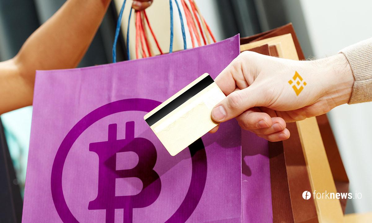 geriausia investicija kriptovaliut