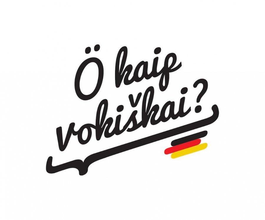 vokiečių prekybos mokyklų sistema dvejetainis pasirinkimo sandoris kriptovaliuta