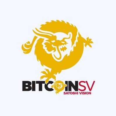 bitcoin sv core