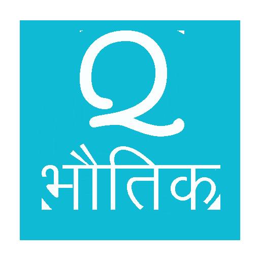 prekybos vaizdo įrašas hindi kalba