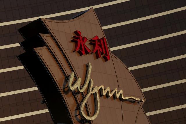 """Ar """"Wynn Resorts"""" dabar yra perkėlimo tikslas? - Investuoti"""
