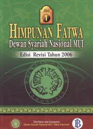 dvejetainis variantas fatwa mui)