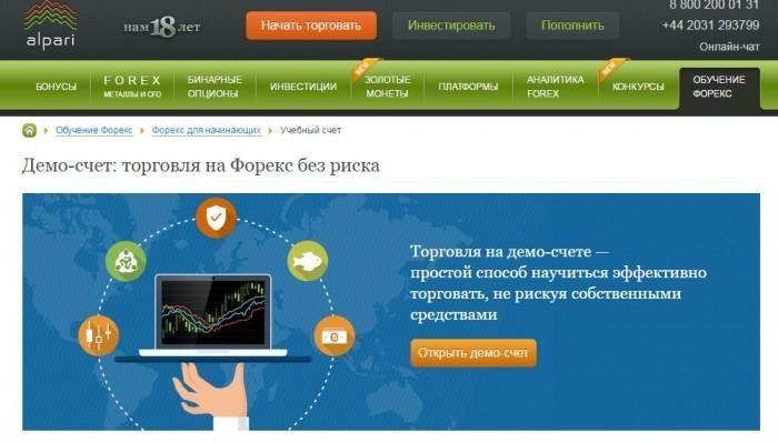 Cnbce Forex Saati Sunucusu - - Buro Group