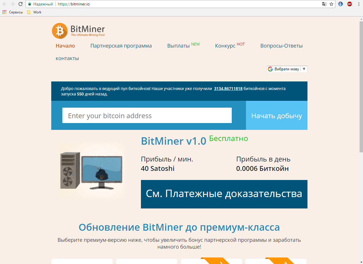 Prekybininkas Bitkoinais Itv