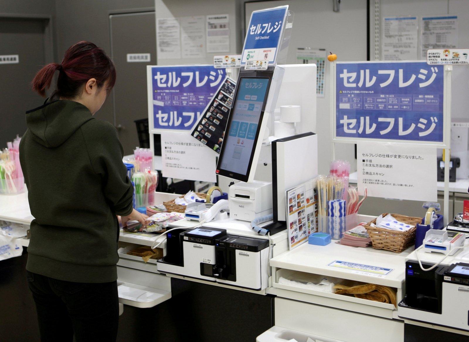 nuosavybės prekybos sistemos japonija