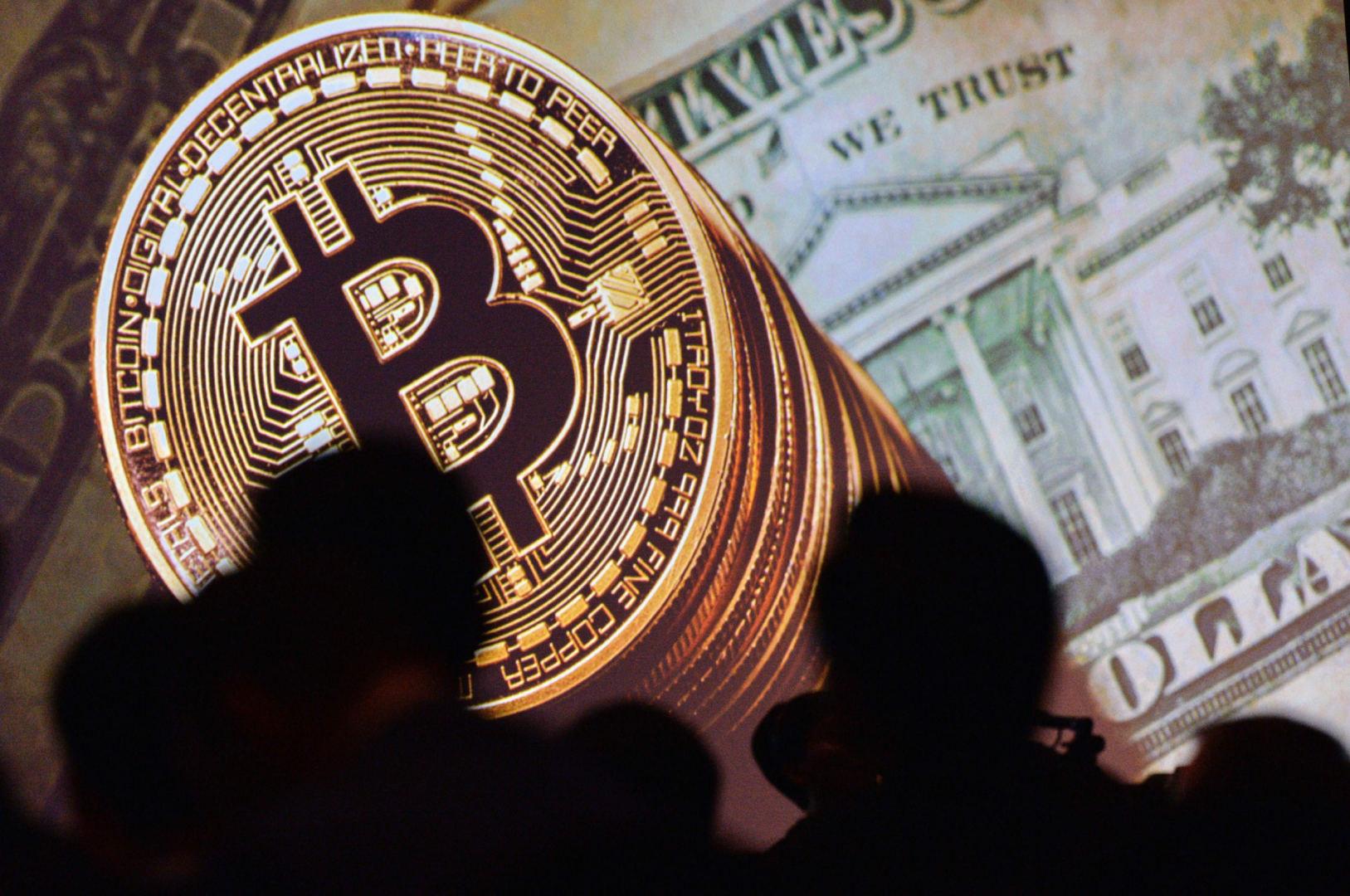 prekybos bitkoinų ateities
