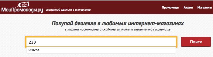 prekybos pasirinkimo kodai)