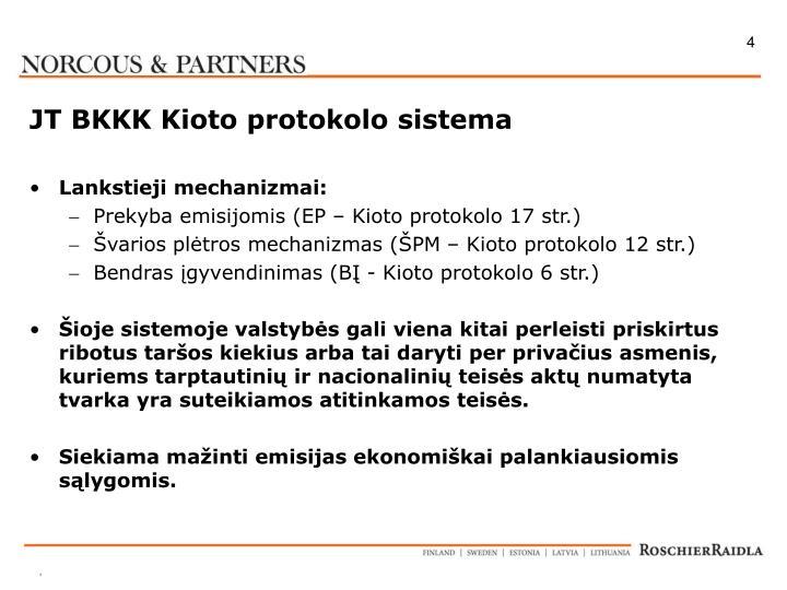 PPT – Valstybes mokesciu politika PowerPoint presentation | free to download - id: 3dc49f-OGNkY