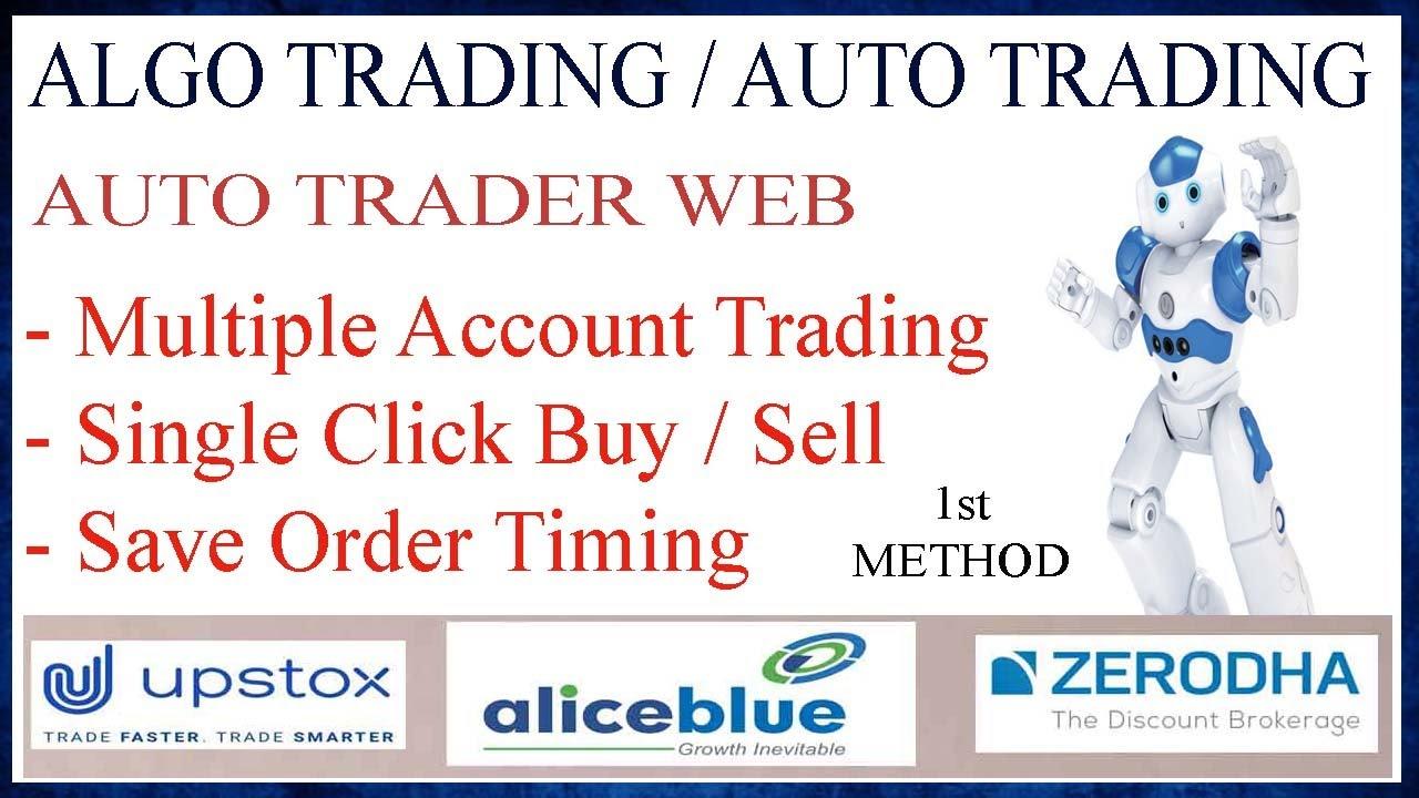 zerodha prekybos sistema internetinė opcionų prekyba