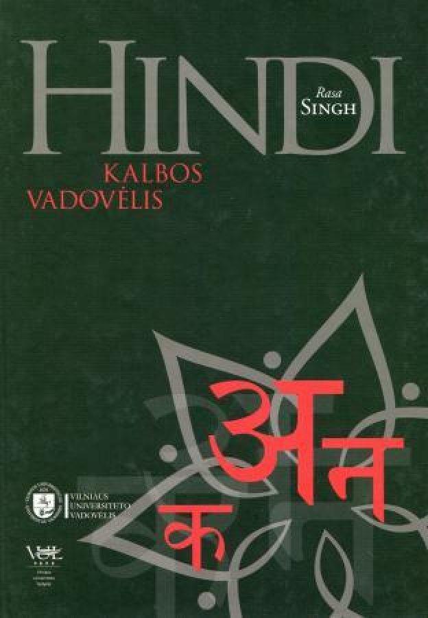 strategijas pagal hindi kalbą)
