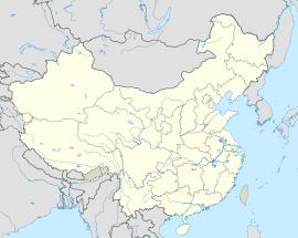 kinijos užsienio valiutų prekybos sistemos wiki)