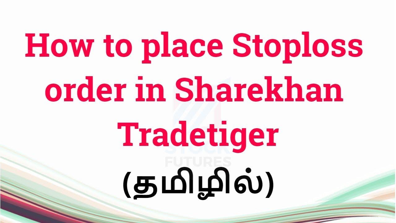 sharekhan options tarpininkavimo mokesčiai dvejetainis pasirinkimo sukčiavimas