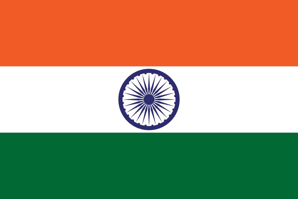 prekybos sistema indijoje)